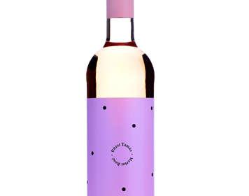 Merlot Rosé (Pöttyös)